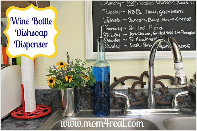 Wine Bottle Soap Dispenser